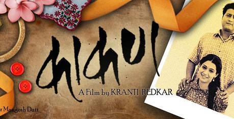 Kaakan marathi movie