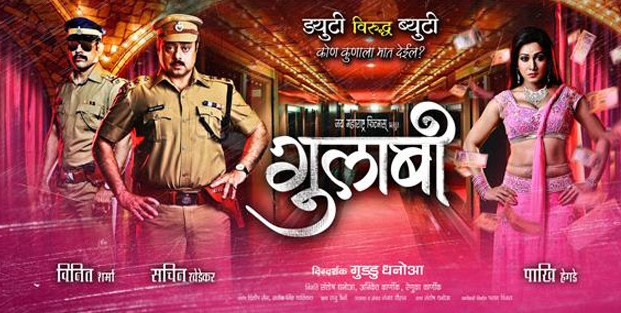 Gulabi Marathi Movie posters