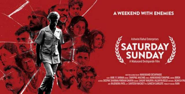 Saturday Sunday trailer
