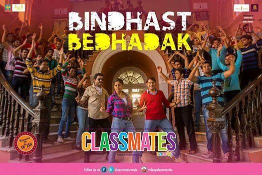 Bindhast Bedhadak Song