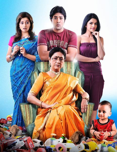 Bol Baby Bol Movie Review