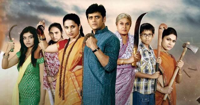 Madhyamvarg Movie Review