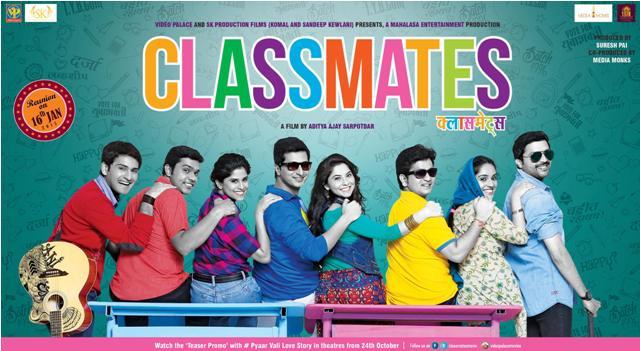 classmates review
