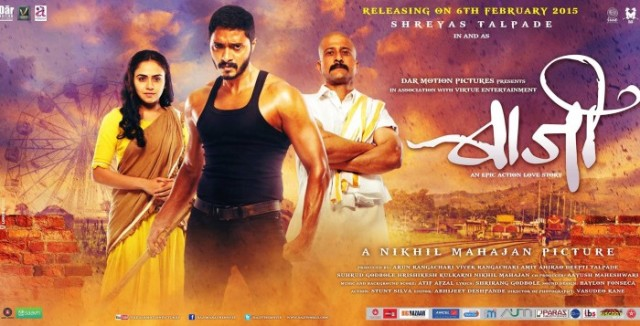 Baji Marathi Movie Review
