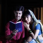 Chandrakor Movie