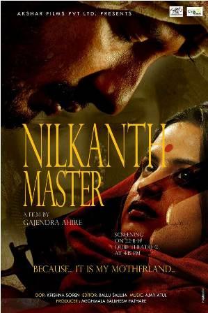 Nilkanth Master Marathi