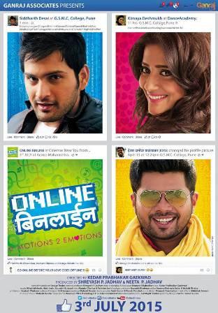 Online Binline 2015