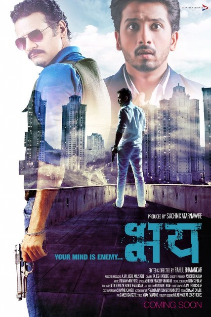 Bhay movie