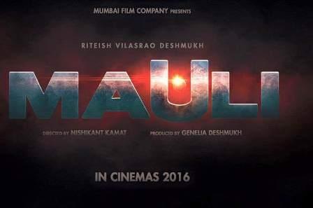 Mauli Movie 2016
