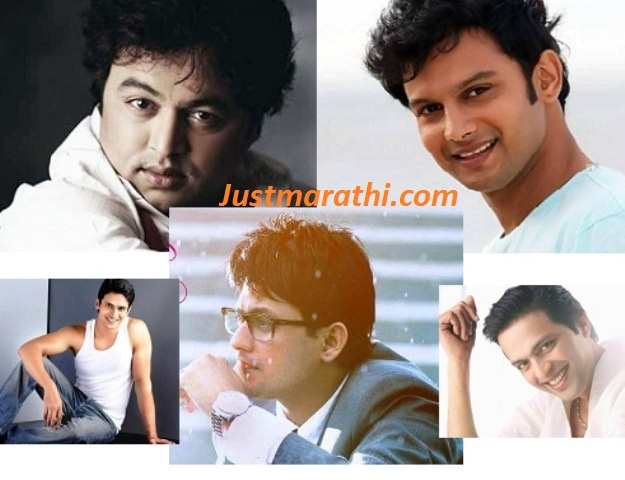 marathi romantic heros