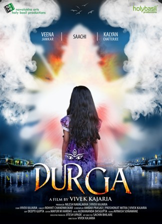 Durga movie poster