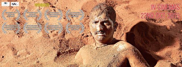 Khwada-Marathi-Movie-First-Look-Teaser released