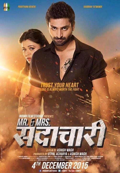 Sadachari Marathi Movie Poster