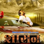 Shasan Marathi Movie Poster