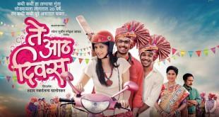 Te Aath Diwas Marathi Movie