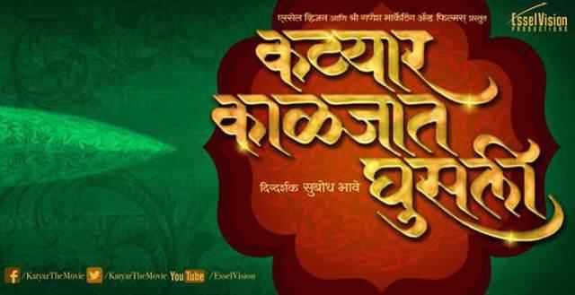 Katyar-Kaljat-Ghusali-Marathi-Movie Reaches IFFI
