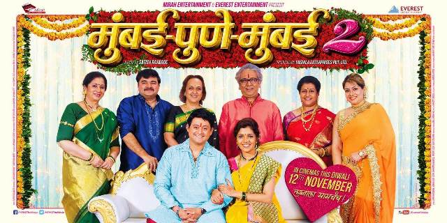 Mumbai-Pune-Mumbai-2-Marathi-Movie Review