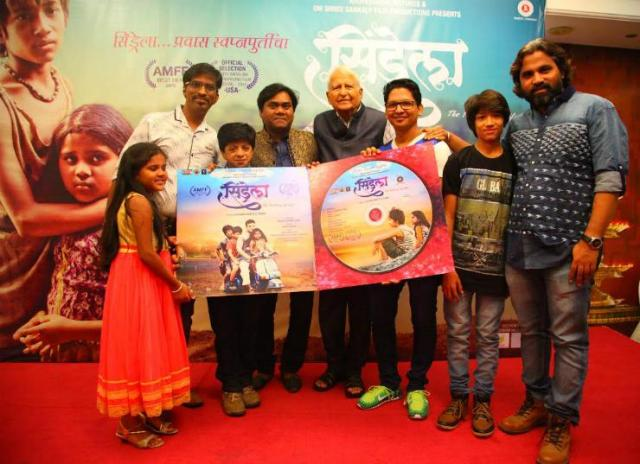Music Launched for Marathi film - 'Cinderella'