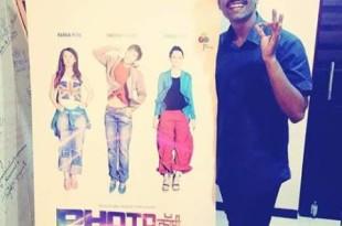 Photo Copy Marathi movie