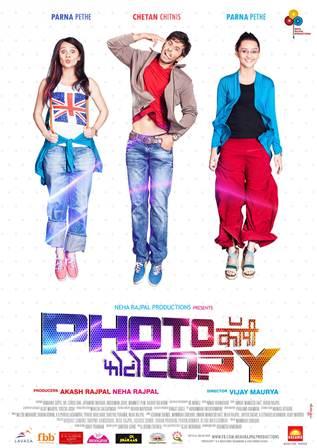 Photocopy marathi movie