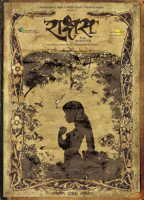 Rakshas Marathi Movie Poster