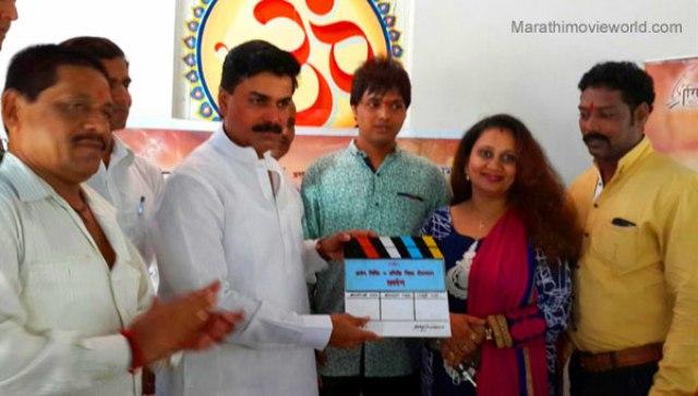 samarpan-marathi-movie