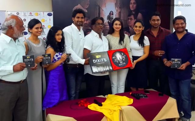 702-dixits-marathi movie launch