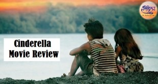 Cinderella Marathi Movie review