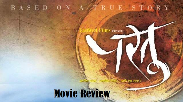 Partu-Marathi-Movie Review