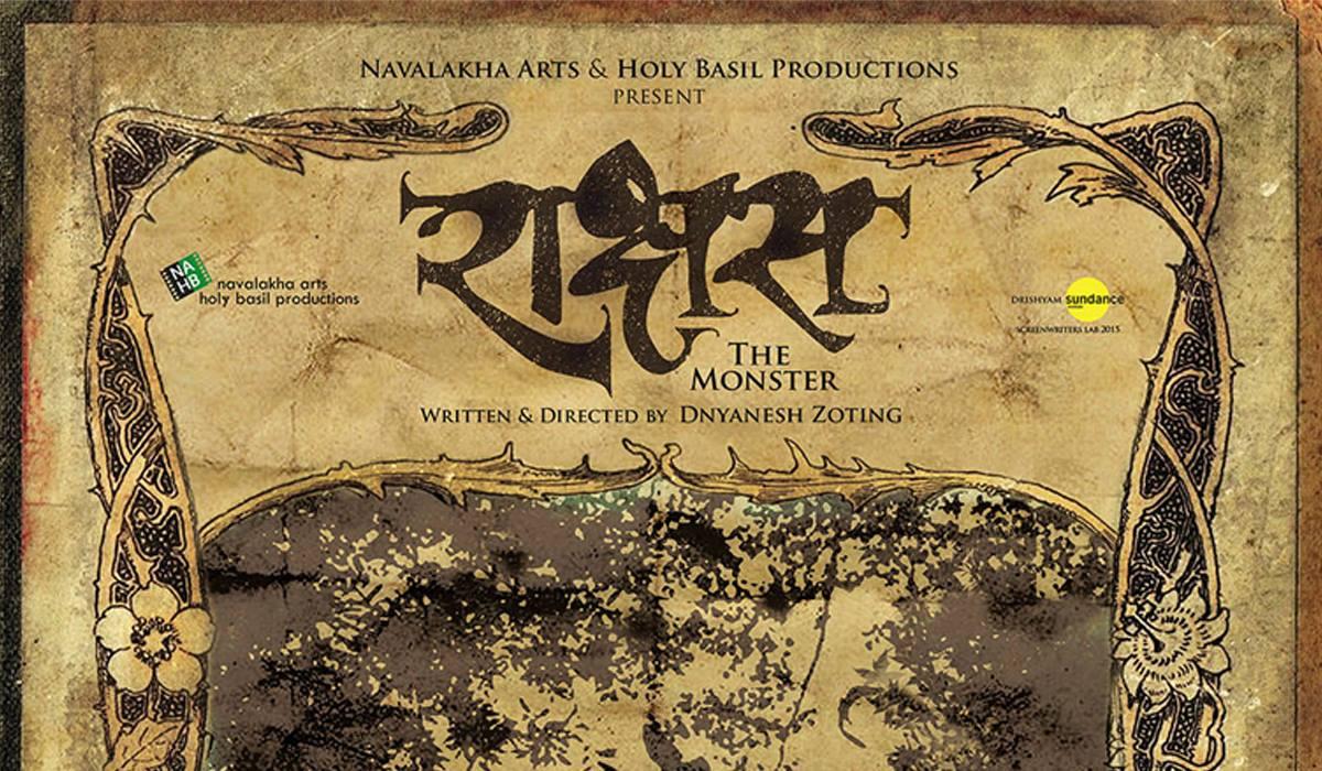 Raakshas-The-Monster Marathi Movie Poster