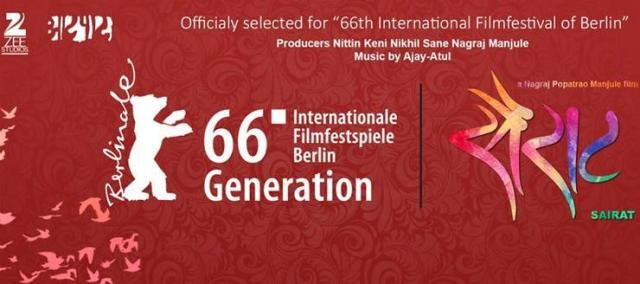 Sairat goes at Berlin International Film Festival
