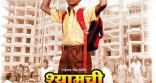 Shayamchi Shada Marathi movie
