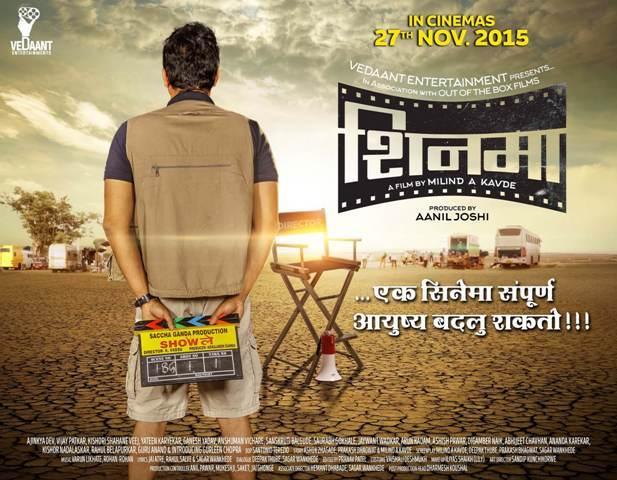 Shinma-Marathi-Movie Teaser
