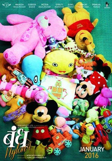 Teaser_poster-of-bandh-nylon-che