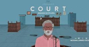 court marathi movie out of oscars