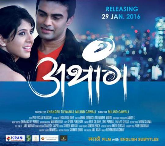 Athang first look