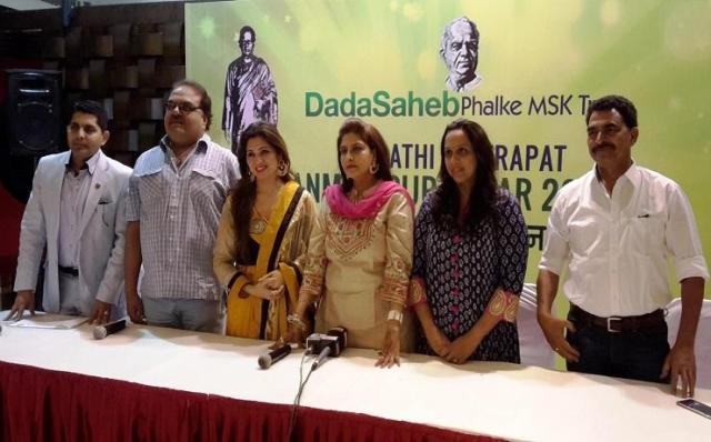 Dadasaheb Phalke Trust Awards for Marathi actors