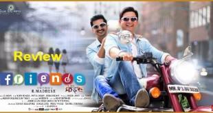 Friends Marathi Movie Review