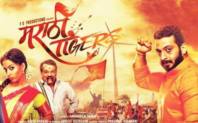 Marathi Tigers