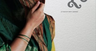 Nude-Marathi-Movie-First-Look-Poster released