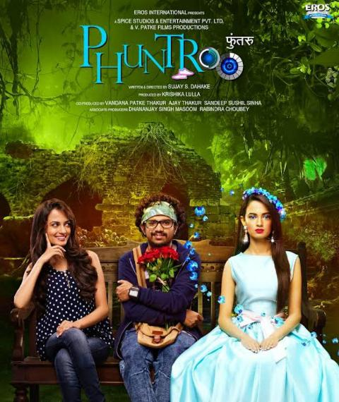 first look poster of Phuntroo released