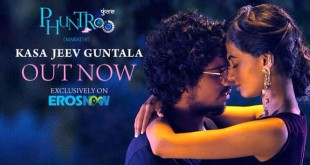 Catch the romantic song from Marathi movie Phuntroo