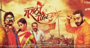 Marathi Tiger Movie Review