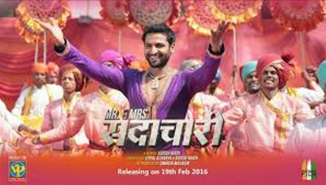 Mr & Mrs. Sadachari Marathi Movie Review
