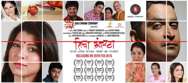 Ticha-Umbartha-Marathi-Movie Review