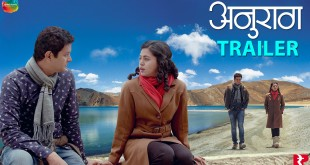 Anuraag Marathi Movie Trailer