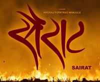 Sairat