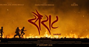 Sairat 2016 Marathi Movie