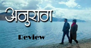 anuraag-Marathi movie review