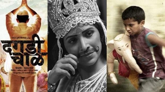 dagadi-chawl-veena-jamkar-bioscope-marathimovie-posters